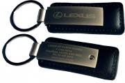 Prestige Dealership Leather Keyrings